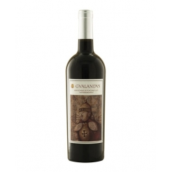 Sangiovese Toscano IGT...